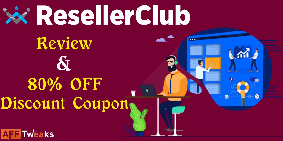 ResellerClub Hosting Review